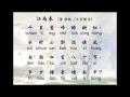 江南春國語版